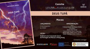 convite_deustupamacaulogos