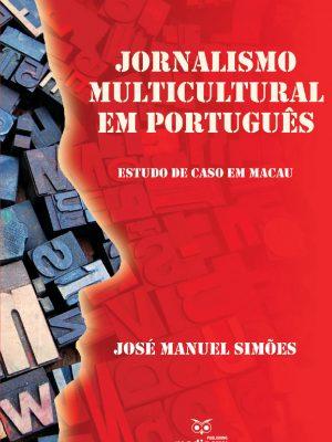 Jornalismo Multicultural em Português